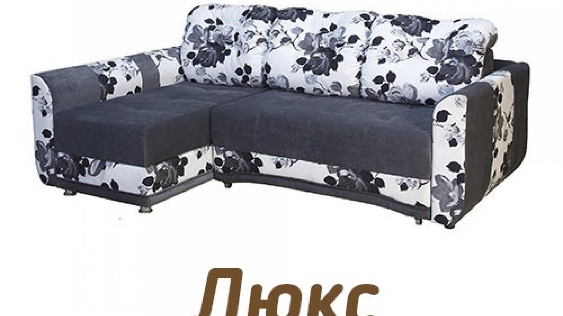 Угловой Диван Люкс