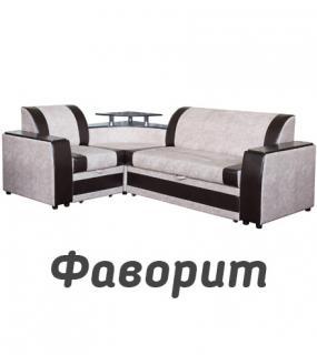 Угловой Диван Фаворит